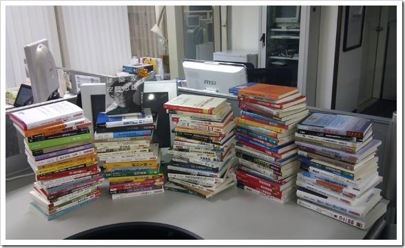 Books_StartUp_1